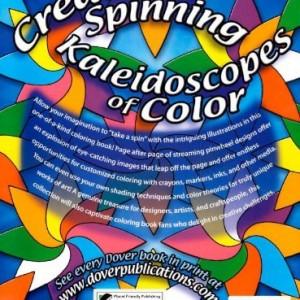 Pinwheel Designs (Dover Design Coloring Books)