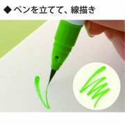 Kuretake Fude Real Brush Pen, Clean Color, 36 Set (RB-6000AT/36V)
